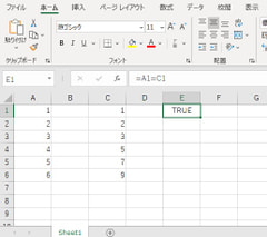 Excelのファイル比較機能の落とし穴の話